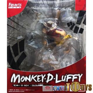 Figuarts ZERO One Piece Monkey D. Luffy -Gomugomu no Takamuchi-