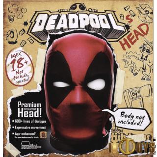 Marvel Legends Premium Interactive Head Deadpool's Head