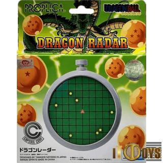 PROPLICA  Dragon Ball Z Dragon Radar