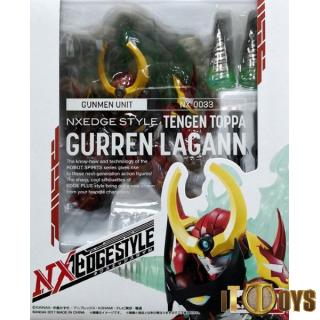 NXEDGE STYLE NX-0033 (GUNMEN UNIT) Gurren Lagann
