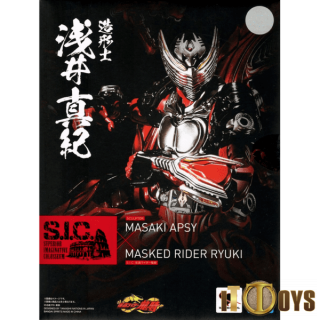 S.I.C.  Masked Rider Ryuki