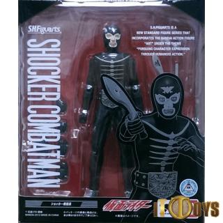 S.H.Figuarts  Masked Rider  Shocker Combatman