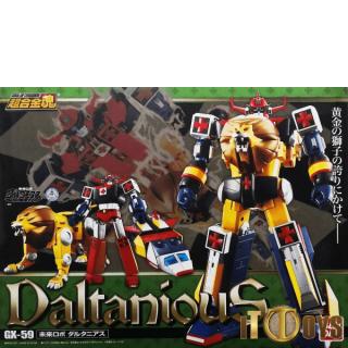 Soul of Chogokin GX-59 Mirai Robo Daltanious Daltanious