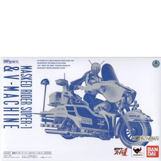 S.H.Figuarts  Masked Rider  Kamen Rider Super-1 & V-Machine