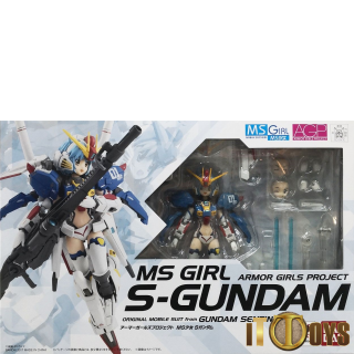 Armor Girl Project Gundam Sentinel  MS Girl - S-Gundam